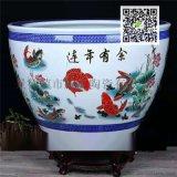 景德鎮陶瓷缸 大口徑養魚缸 荷花缸種樹盆栽瓷器缸