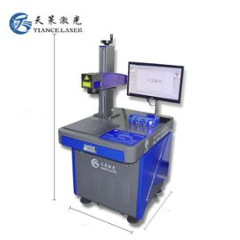 血压计激光镭雕机,塑胶壳激光打标机
