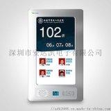 桂林医护对讲设备厂家 呼叫信息列表显示医护对讲设备