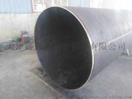 Q345B大口径直缝钢管