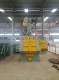 河南q3210履带式抛丸机厂家 抛丸清理设备非标定制