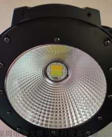 100W面光灯COB双色面光灯舞台照明摄影