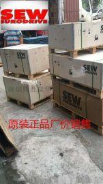SEW减速机K19DRE80M4 0.75KW