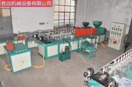 胜远 epe珍珠棉机械设备生产线,产量高,性能稳定