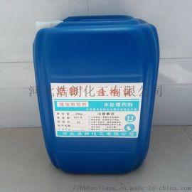 钢厂电厂缓蚀阻垢剂,锅炉循环水缓蚀阻垢剂
