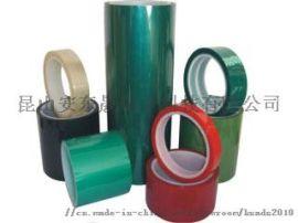 高温保护膜 工业胶带