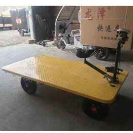 电动平板运输车 铁路建设平板车 环保电动托运车