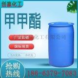 供应甲基丙烯酸甲酯工业级 国标现货 优质甲甲酯