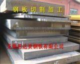 北京钢板数控切割异形件厂18020298283厚板配送