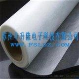 防火铝箔玻璃钢|铝箔胶带供应商|苏州丰升隆胶带