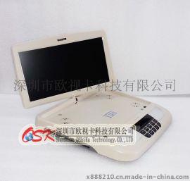 供应12寸商务车载DVD电视显示屏SD/USB