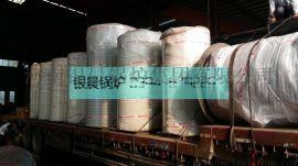 银晨直销 30万大卡燃气热水锅炉 立式天然气锅炉 环保节能
