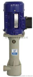 耐酸碱立式液下泵 防腐蚀液下泵ST-20VK-1/2