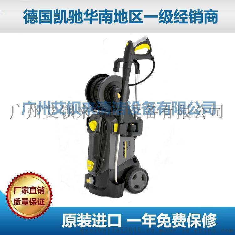 德国凯驰 工业冷水高压清洗机 HD 6/13 CX PLUS 广东省代理