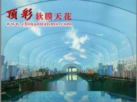 北京软膜拉蓬天花吊顶,顶彩