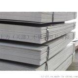 优质现货不锈钢平板 促销304不锈钢板 工业板 不锈钢价格