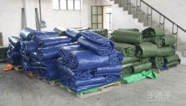 北京厂家销售防水耐腐蚀塑料布
