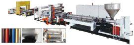 PP、PS吸塑片材设备及文具装饰片材生产线