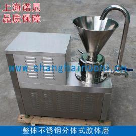 JM-80F食品卫生型不锈钢胶体磨 果酱胶体磨