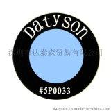 Datyson 望远镜配件5P0033浅蓝色星云滤光镜细螺纹1.25英寸
