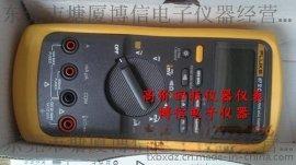 回收进口仪器仪表/万用表/采购FLUKE87V数字万用表