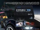 全國免費數位接收器DTMB機頂盒高清電視接收車載電視盒AVS+機頂盒