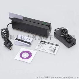 厂家直销供应MSR605磁卡器全三轨高低抗磁卡会员卡积分卡IC卡读写器