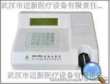 BW-200尿液分析儀/尿機/尿常規試紙條