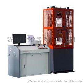 液压万能试验机 链条万能机 紧固件拉力机