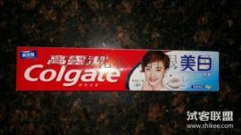 高露潔牙膏美白清新口氣酒店一次性牙膏批i發