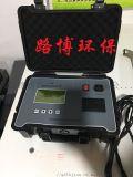便携式(直读式)快速油烟监测仪 使用方法