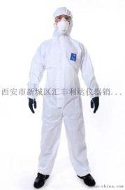 西安哪里有卖防酸碱防护服13891913067