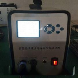智能高负压颗粒物采样器LB-120F(GK)