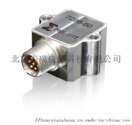 7298型变电容式加速度传感器+华瑞奇胜
