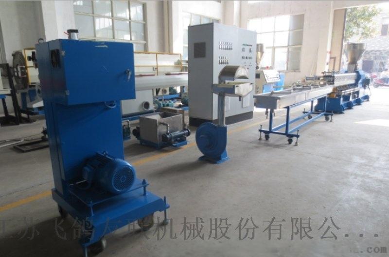 SHJ63A型ET瓶造粒生產線