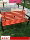 塑木长椅总厂批发 平椅厂家