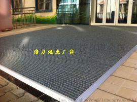洁力厂家直销铝合金防滑除尘地垫