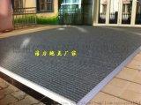 潔力廠家直銷鋁合金防滑除塵地墊
