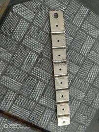 铜排软连接 1型20CM开关柜铜排软连接