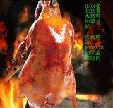 想學習北京片皮烤鴨配方聯繫總部羅經理