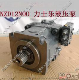 力士乐柱塞泵A11V0145LRDS/11L-NZD12NOO Rexroth