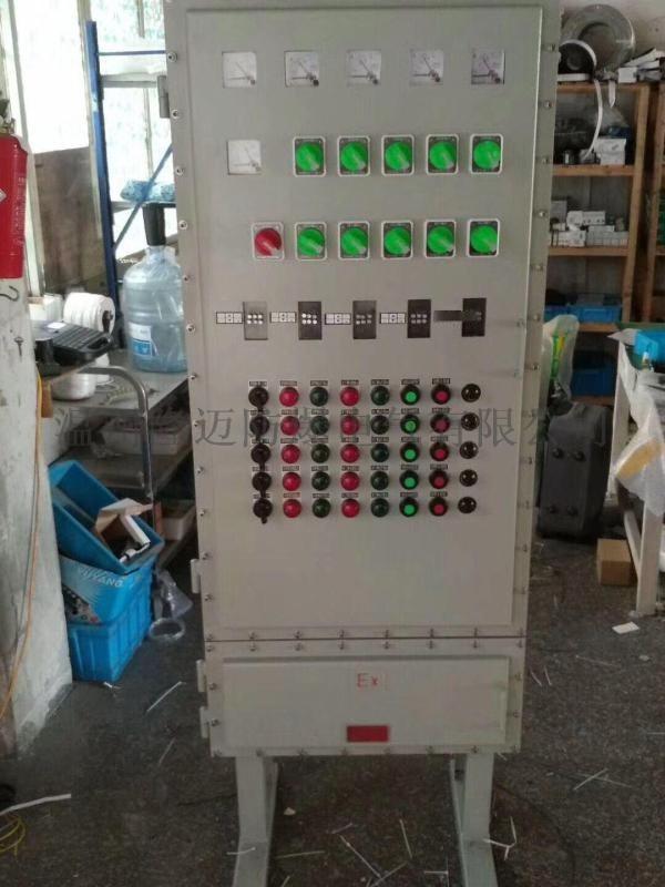 BSG/防爆配电柜/低压电气/成套设备