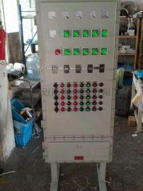 BSG/防爆配電櫃/低压电气/成套設備