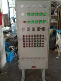 BSG/防爆配電櫃/低壓電氣/成套設備