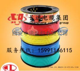 聚路乙烯聚缘电线 ZR-BV 35mm