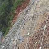 劉口邊坡防護網 成都主動網施工 鋼絲繩網32mm