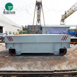 液压升降平台专业生产50tKPJ电缆卷线轨道平车