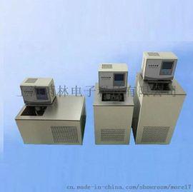 上海丙林大开口大容积低温恒温槽