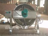200升不锈钢电加热导热油带搅拌夹层锅厂家直销
