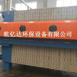 供应板框压滤机 厢式压滤机 自动高效压滤机